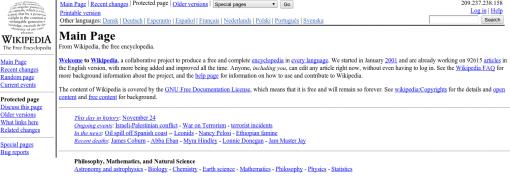 Portada de Wikipedia en 2002.