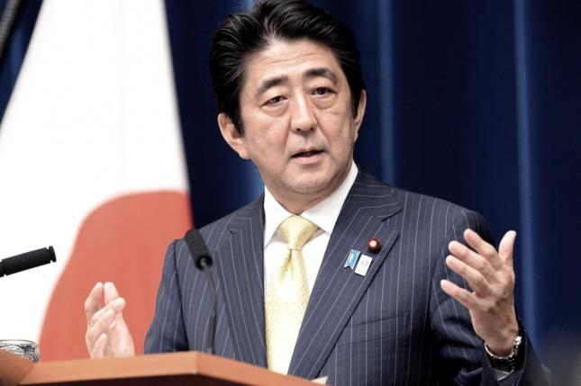 Primer ministro de Japón, Shinzo Abe
