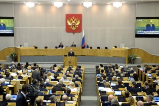 La cámara baja aprueba en primera lectura la enmienda a la Constitución presentada por Putin