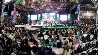 CÓRDOBA:   La Televisión Pública emitirá el Festival de Jesús María