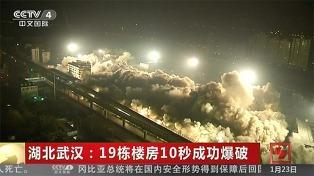 Derriban 19 edificios en apenas unos segundos