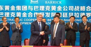 Barrick Gold confirmó la venta del 50% de la mina Veladero a China