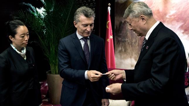 Titular del directorio de la empresa estatal china de energía CNNC, Wang Shoujun