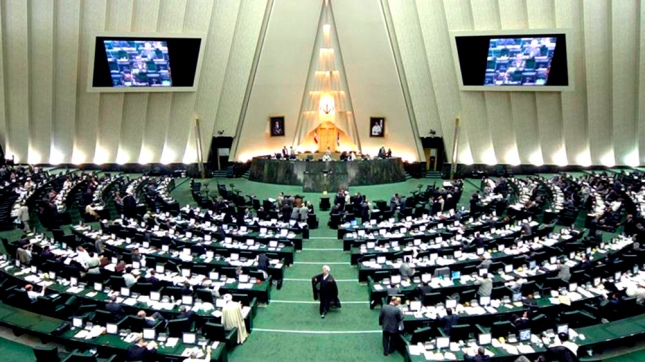 Irán califica de
