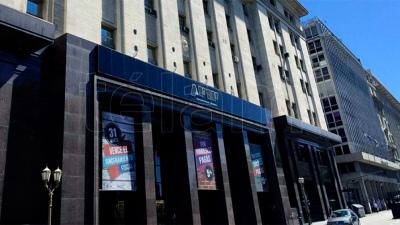 La AFIP podrá intercambiar información tributaria con Canadá