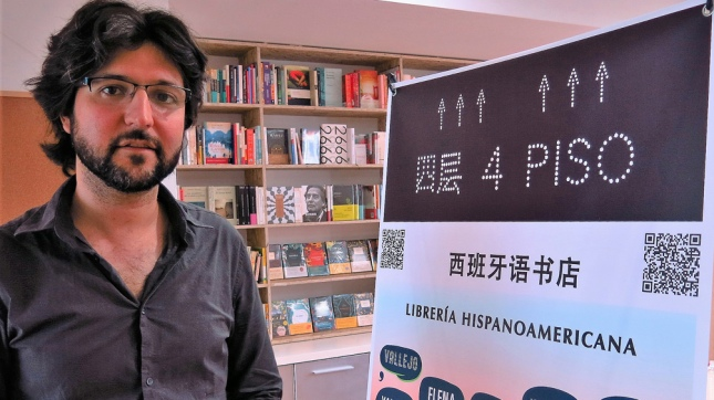 Un argentino abri la primera librer a hispanoamericana en - Libreria hispanoamericana barcelona ...