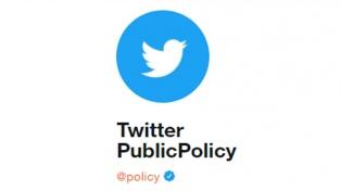 Moscú lamenta que Twitter prohíba los anuncios a dos medios rusos