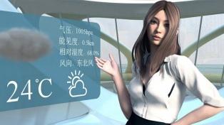 """China debió remover a una asistente virtual por alertas de """"cosificación"""""""