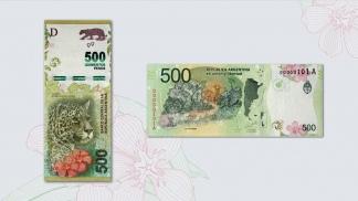 El yaguareté,presente en el billete de 500 pesos.