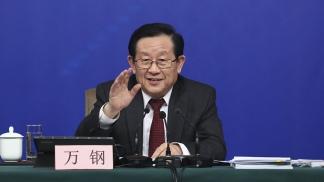 El ministro de Ciencia y Tecnología Wan Gang