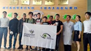 Jóvenes argentinos con discapacidad visual participarán de un ensayo clínico