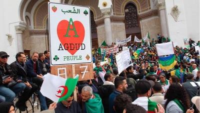 Noveno viernes consecutivo de protestas para presionar sobre el régimen