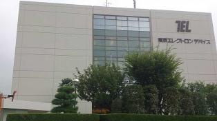 Un fabricante de chips se suma al boicot contra Huawei