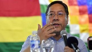 Luis Arce, el candidato del MAS, tiene 31.6% de intención de voto.