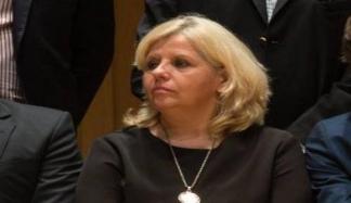 Ana María Bou Pérez