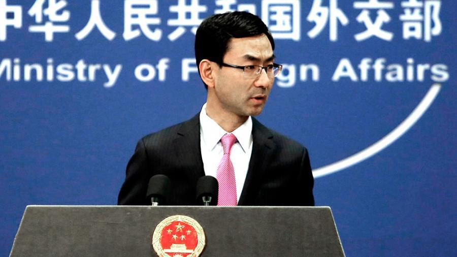 Beijing se declara
