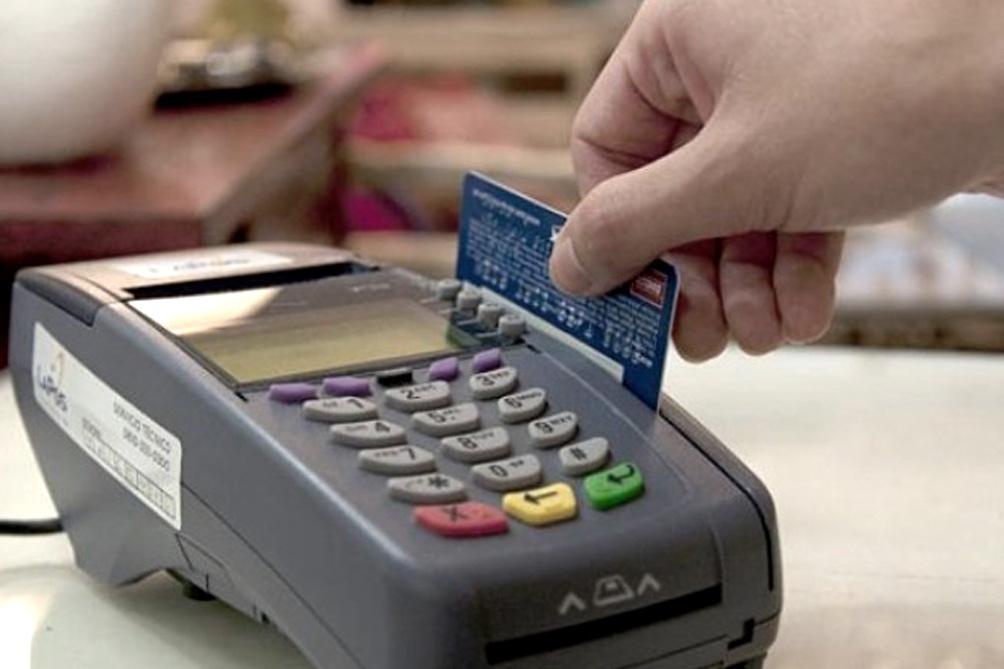 Bonificación para comercios con terminales de pago
