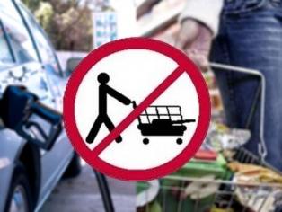 Fedecámaras apoyó la convocatoria a no comprar hoy en supermercados