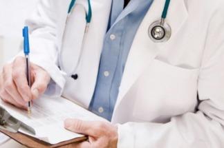 La Superintendencia deberá garantizar el efectivo cumplimiento de las prestaciones de salud