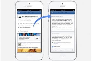 Facebook usará datos de navegación externos para dirigir la publicidad