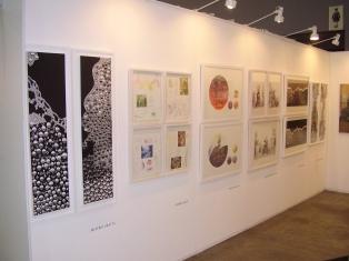 Galerias da Argentina e de outros países da região participam em uma feira de arte online