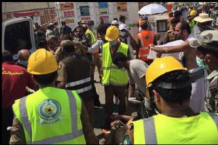 Ascienden a 717 los muertos por avalancha de peregrinos en La Meca