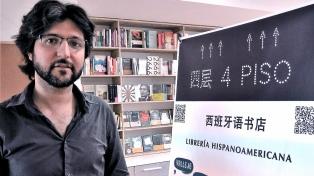 Un argentino abrió la primera librería hispanoamericana en China
