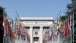 La reunión del Consejo de Derechos Humanos de la ONU se desarrolló este miércoles en Ginebra.