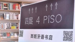 Cortázar tendrá su homenaje en China, donde crece la admiración por su obra