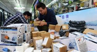 Redujeron las restricciones a inversores y empresas extranjeras