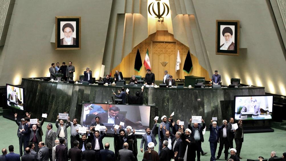 Asamblea Consultiva Islámica