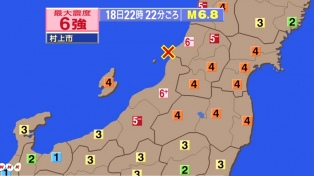 Terremoto de 6,8 grados y alerta de tsunami en el norte de la isla