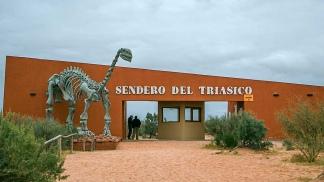 La entrada al Centro de Visitantes.