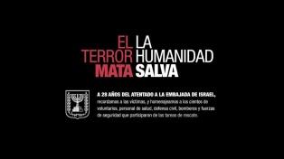 Embajada de Israel lanzó campaña para acto por los 28 años del atentado