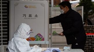 Elecciones surcoreanas del 15 de abril