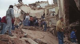 La AMIA destacó el reclamo de Fernández a Irán ante la ONU para esclarecer el atentado de 1994
