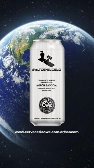 """La cerveza """"Alto en el Cielo"""" homenajea el acontecimiento científico y tecnológico argentino"""