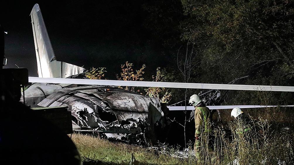El avión, un Antonov An-26, se estrelló el viernes por la noche
