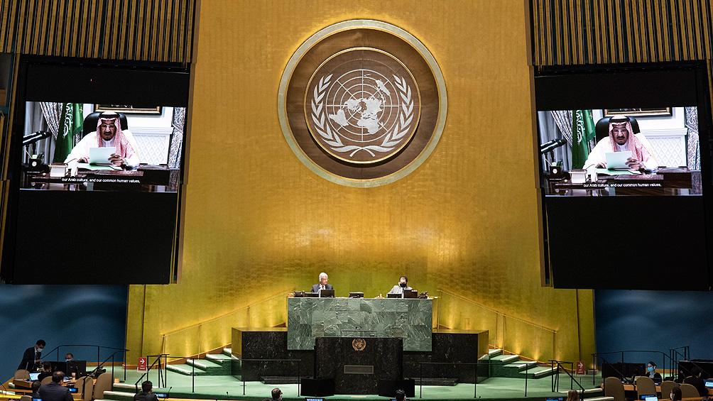 Nueva York exigirá certificado de vacunación a quienes acudan a la  Asamblea de la ONU