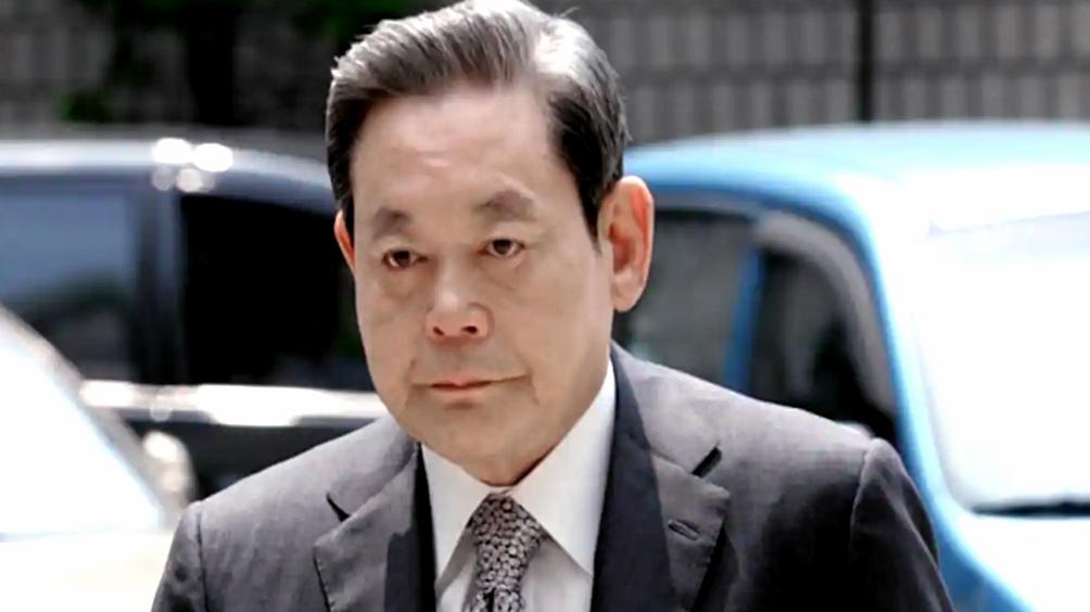 Lee Kun Hee, hijo del fundador de Samsung, heredó la presidencia del grupo en 1987.