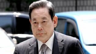 Murió el presidente de Samsung, Lee Kun Hee