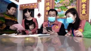 """China hace su primer censo tras abandonar la política del """"hijo único"""""""