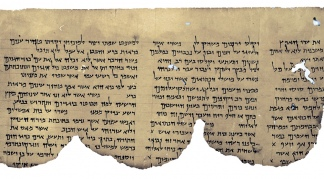 Los manuscritos fueron datados entre el año 250 AC y el 135 DC.