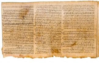 """Los """"Rollos del Mar Muerto"""" son unos 900 textos hallados entre 1947 y 1956."""