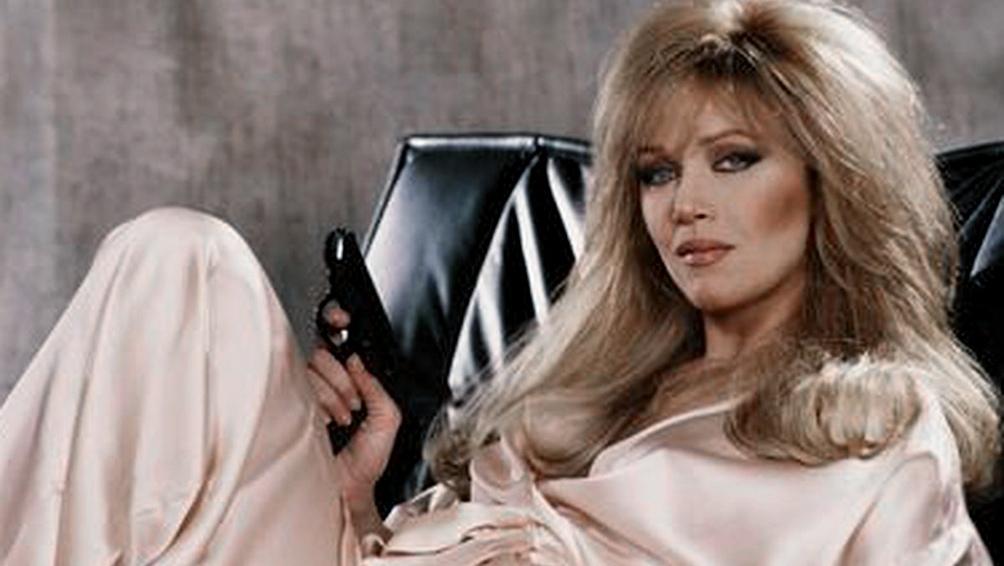 Lla actriz estudió desde muy joven en el famoso Actor´s Studio y tuvo sus primeras incursiones en la pantalla grande en la segunda mitad de los años `70.