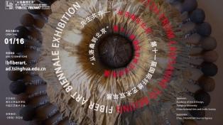 La XI Bienal Internacional de Arte Textil de Beijing en línea conecta artistas y público