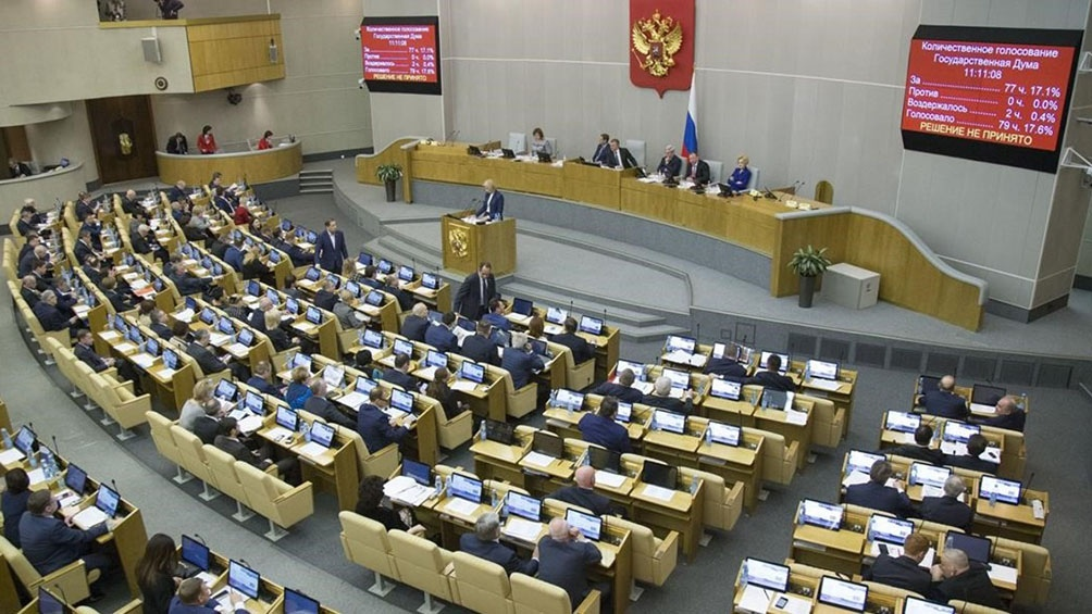 El parlamento ratificó la prolongación del tratado de desarme nuclear