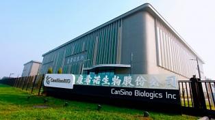Oficializaron la autorización de la vacuna Convidecia, del laboratorio Cansino