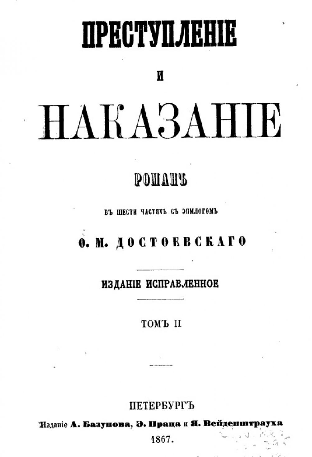 Recién desde 2004 se hacen en nuestro país las traducciones directas del ruso.