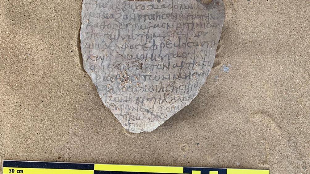 """La iglesia tenía inscripciones """"religiosas"""" y bíblicas """"en griego""""."""